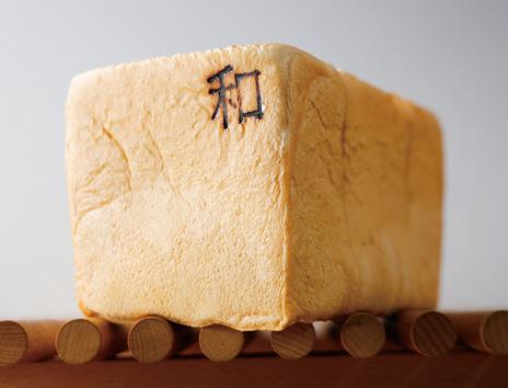 銀座の食パン~和(なごみ)~