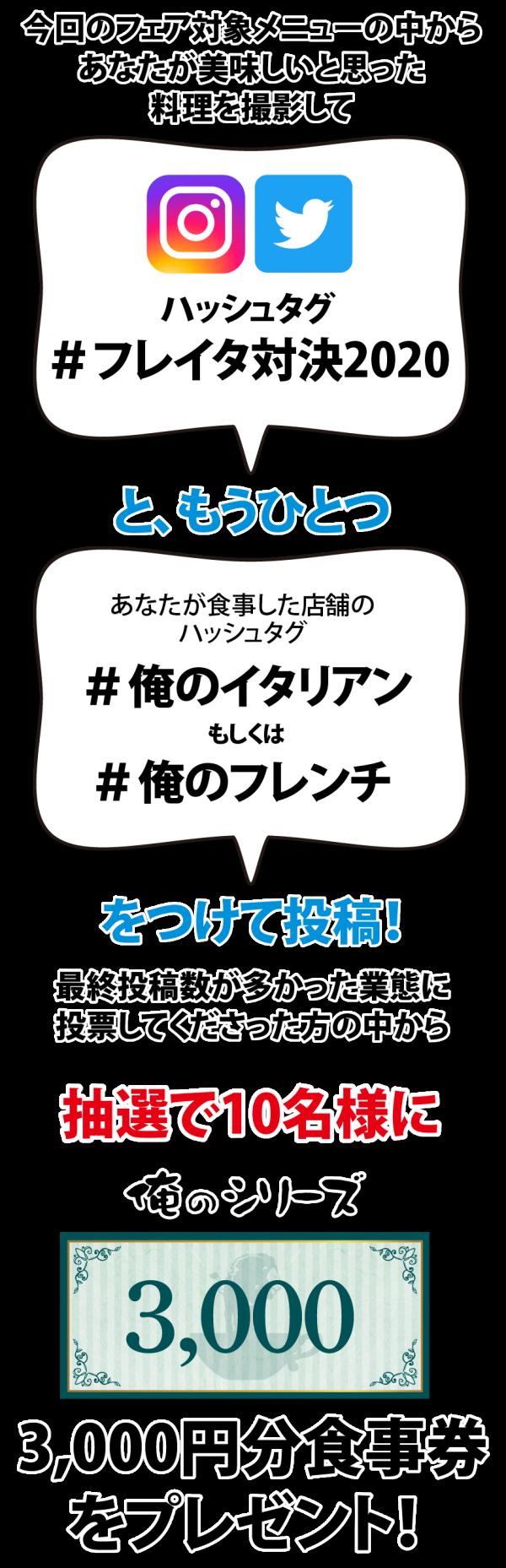 SNS_info_pic_01