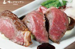 北海道産彩美牛のタリアータとローストビーフの盛り合わせ 1980円