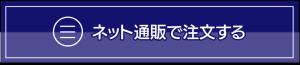 link_b2-04