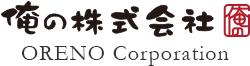 ORENO Corporation