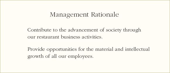 Management Rationale